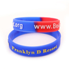 skyee Embossed Printed Silicon wristband for events